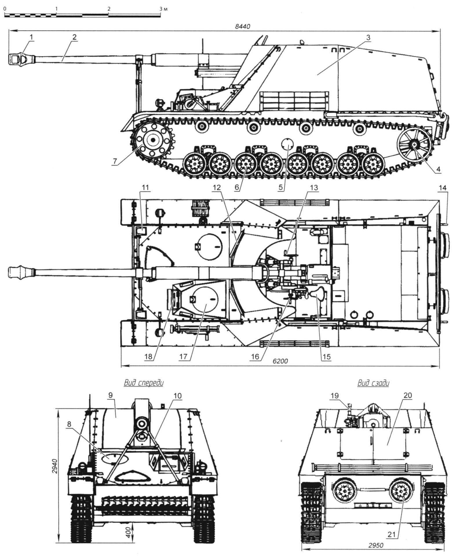 Самоходная артиллерийская установка Pak 43 «Насхорн»