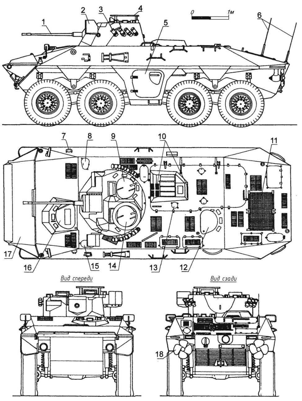 Spa Pz-2 Luchs