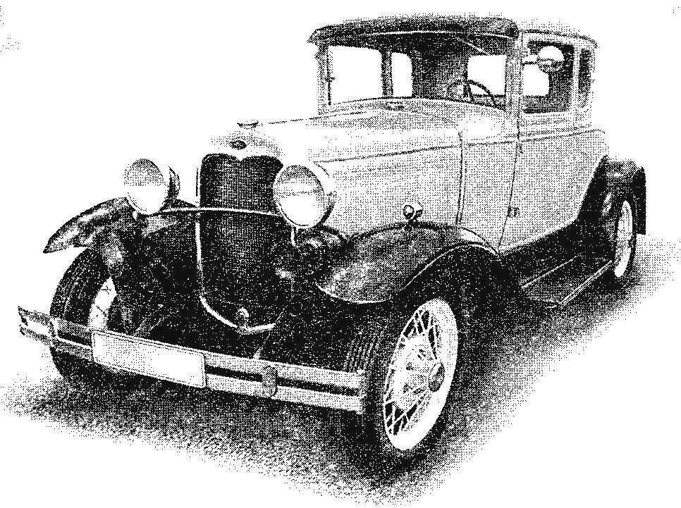 Автомобиль Ford-A Sedan выпуска 1931 года