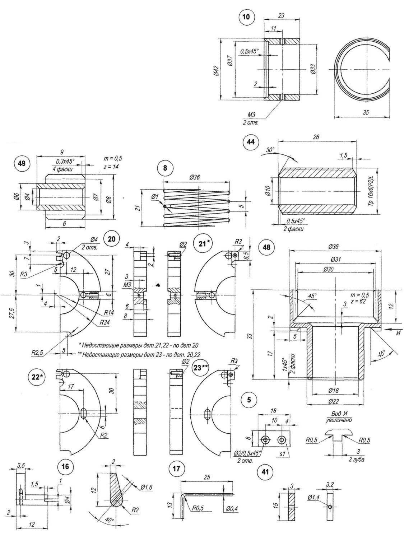 Рис. 2. Многоскоростная втулка с автоматическим переключением передач