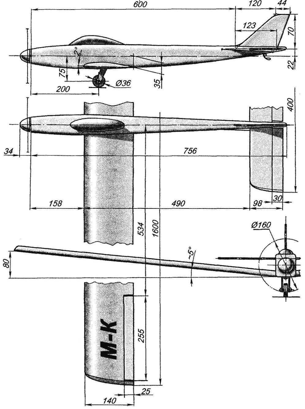 Геометрическая схема электромотопланера