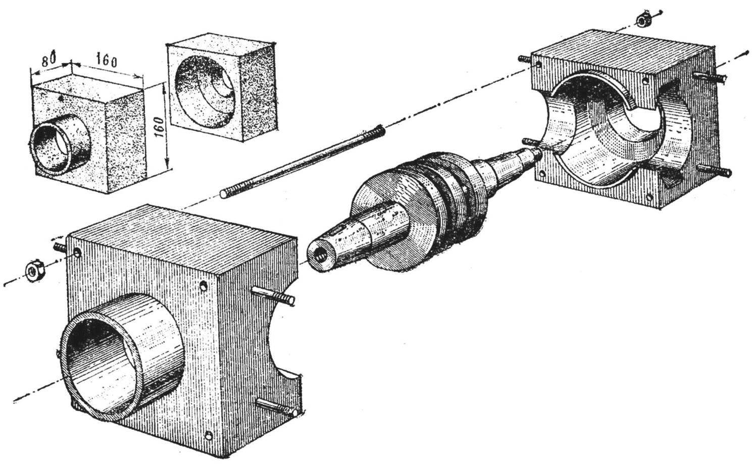 Fig. 4. Billet halves of the crankcase and Assembly of the scheme