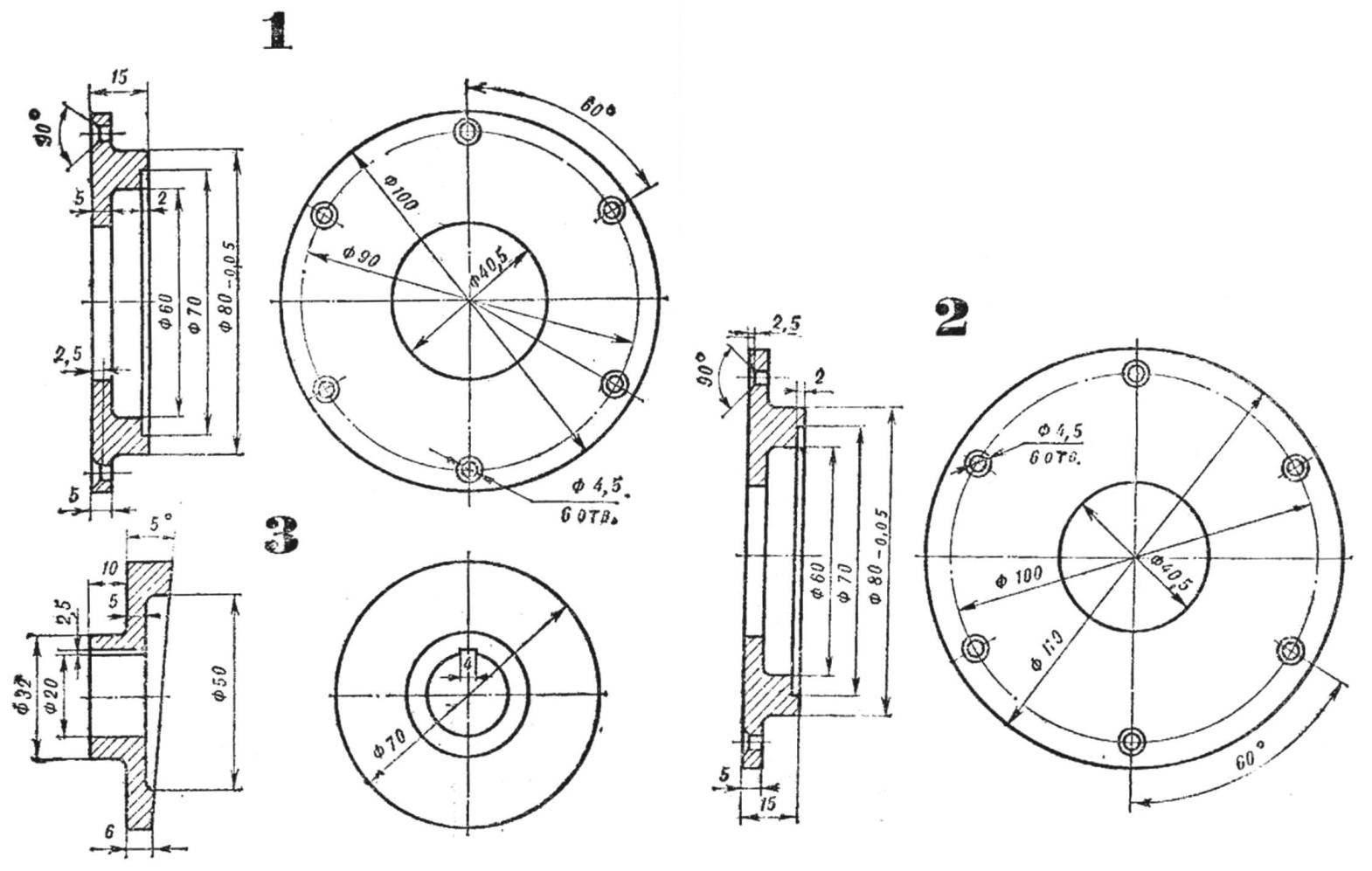 Рис. 6. Самодельные детали двигателя