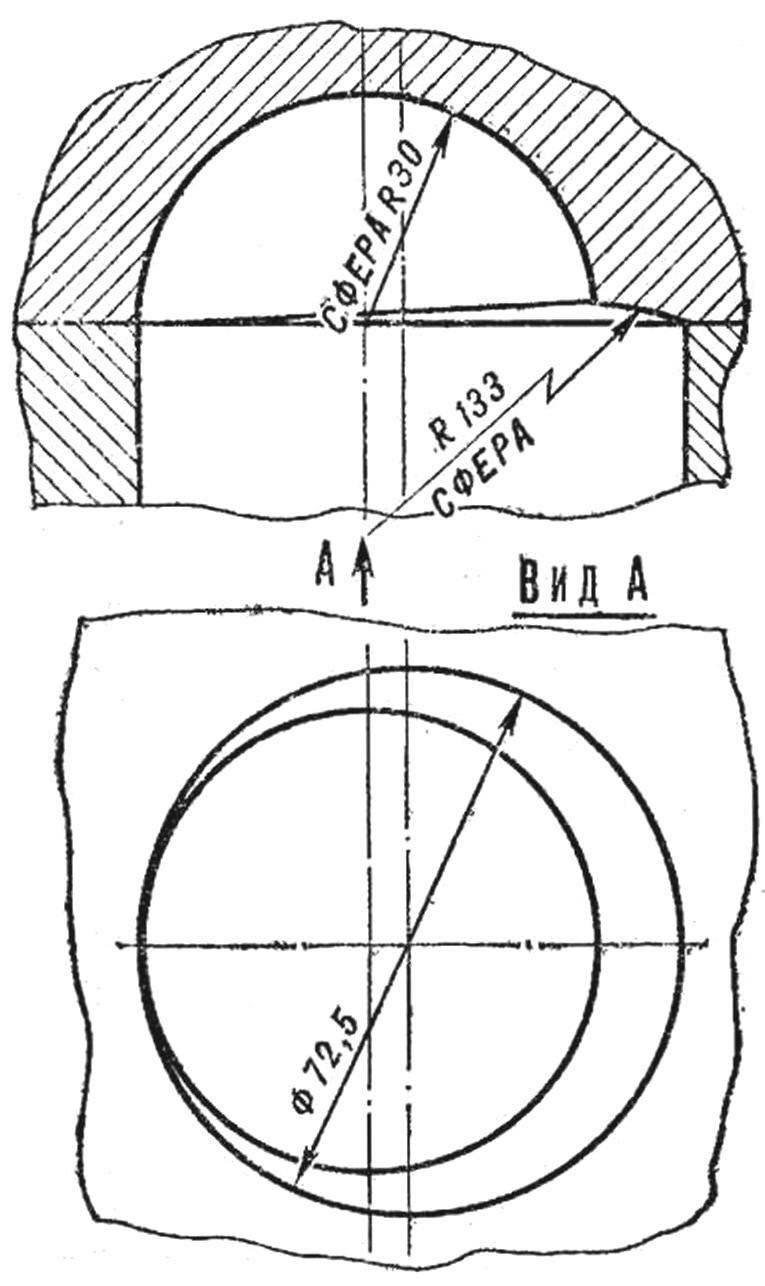 Рис. 8. Профиль камеры сгорания.