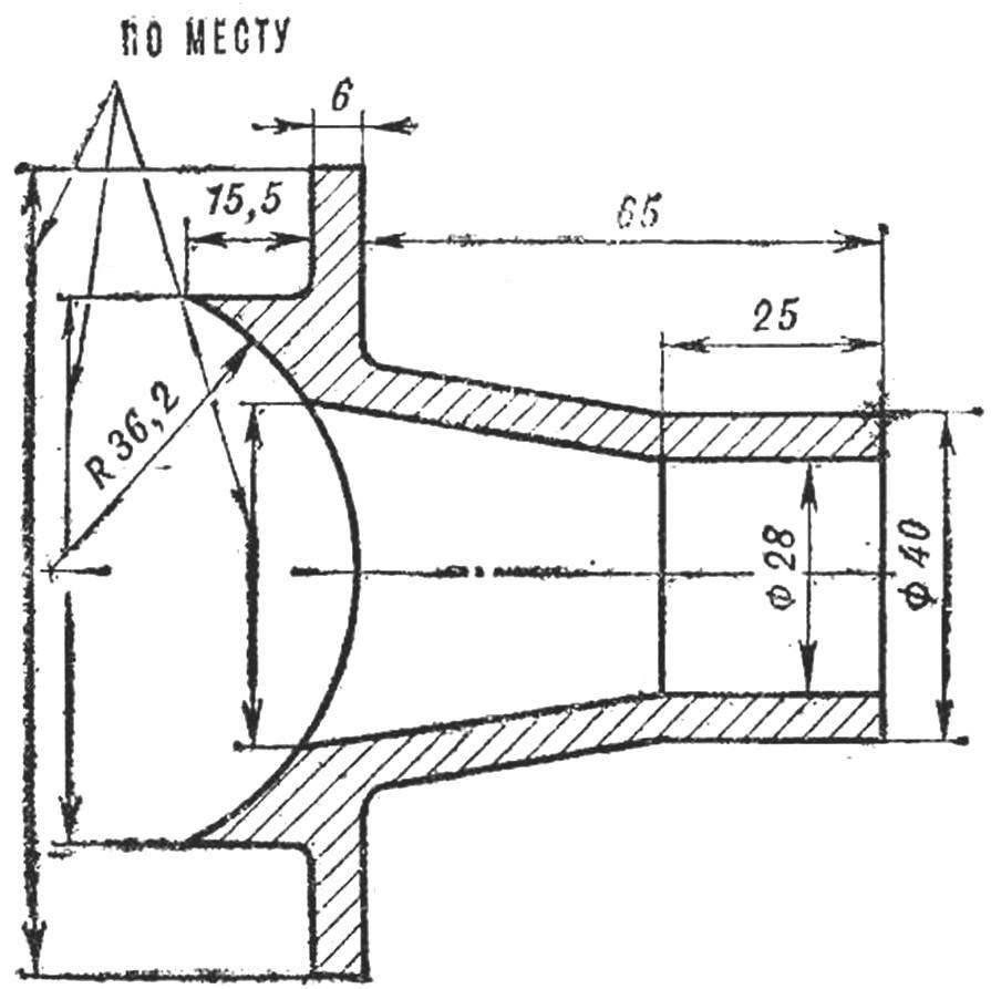 Рис. 10. Впускной патрубок (конфигурация отверстия соответствует впускному окну).