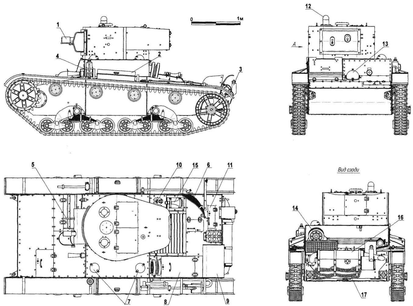 Химический танк ХТ-130