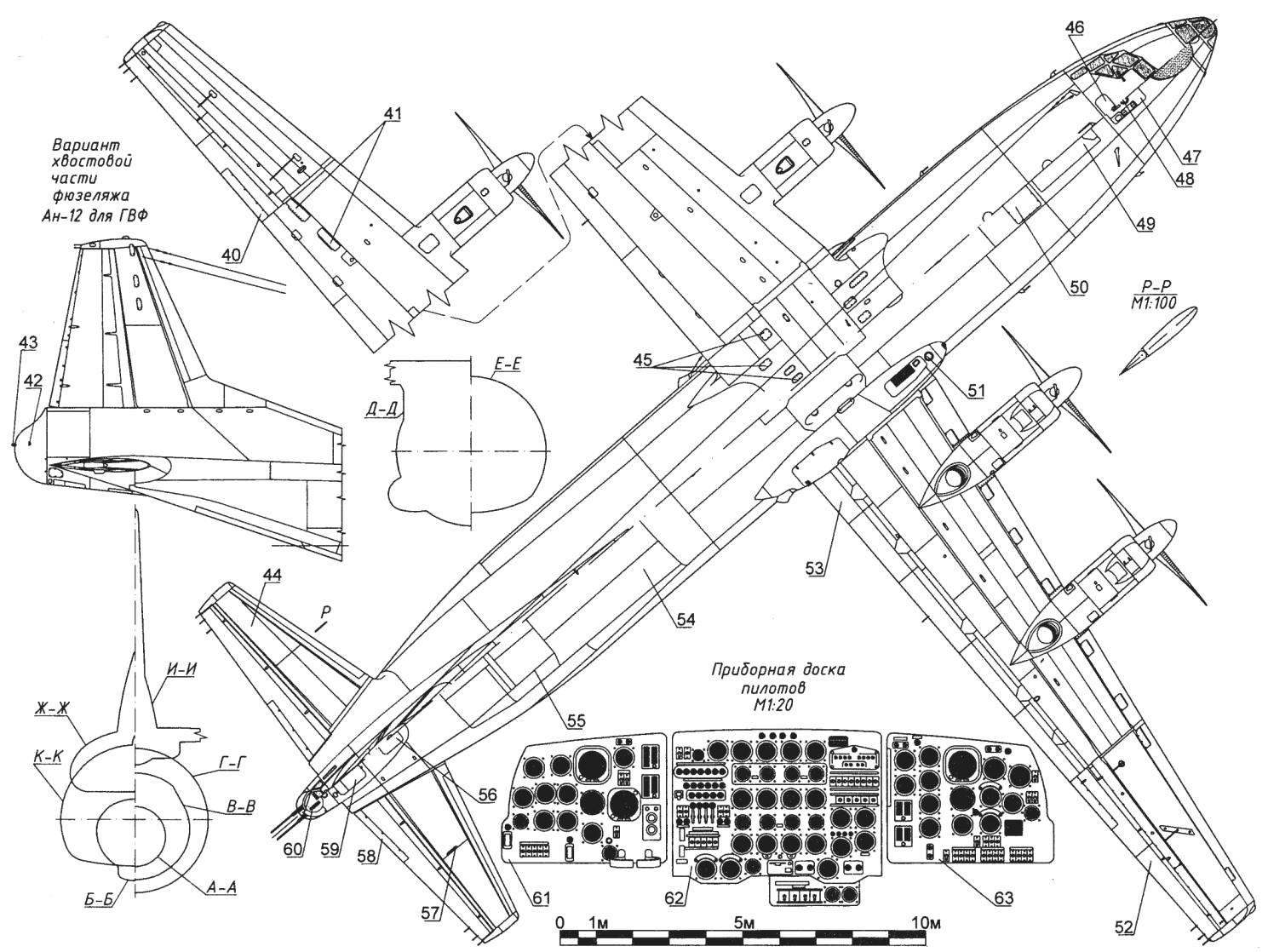 Military transport aircraft An-12B