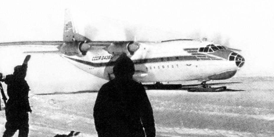 An-12 on ski gear