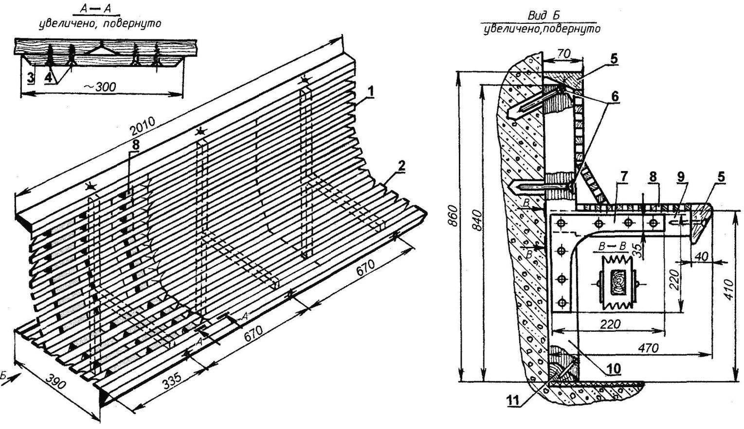 Кухонный диван-лавка