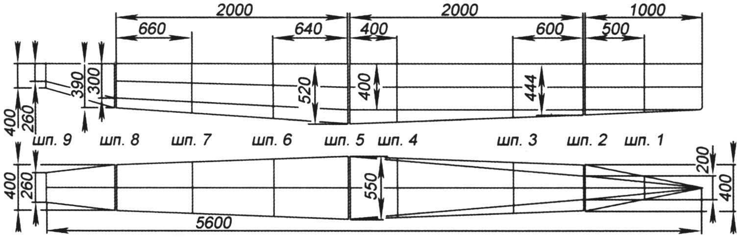 Схема и основные размерения корпуса поплавка
