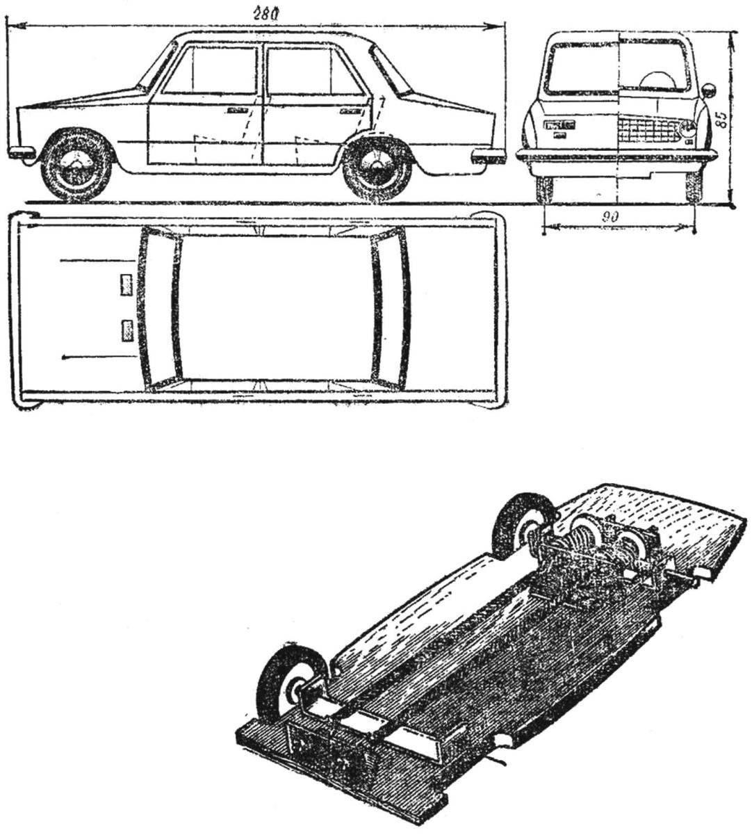 Схема модели автомобиля «Жигули» и внешний вид шасси.