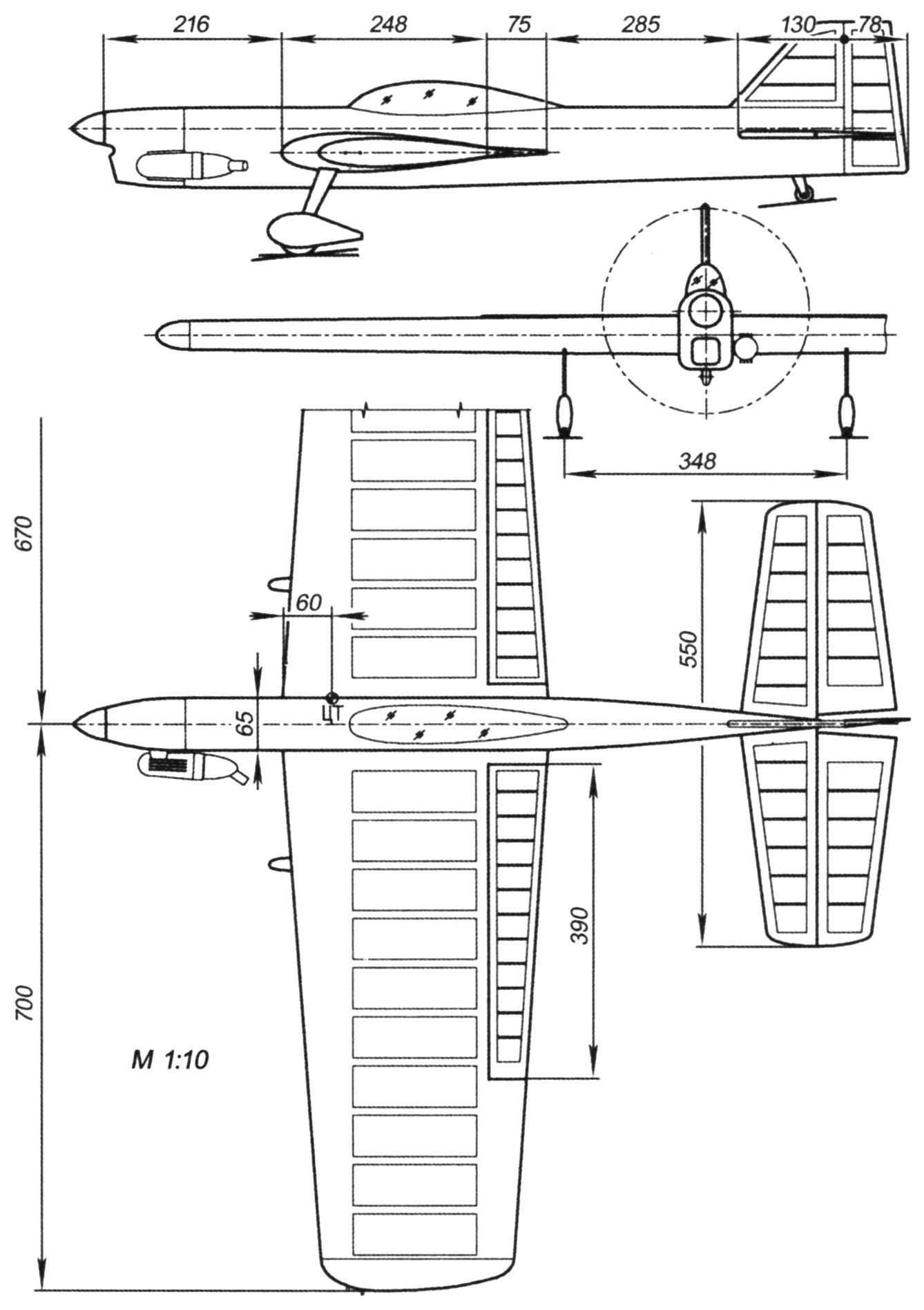 Пилотажная модель класса F-2-В «Сириус»