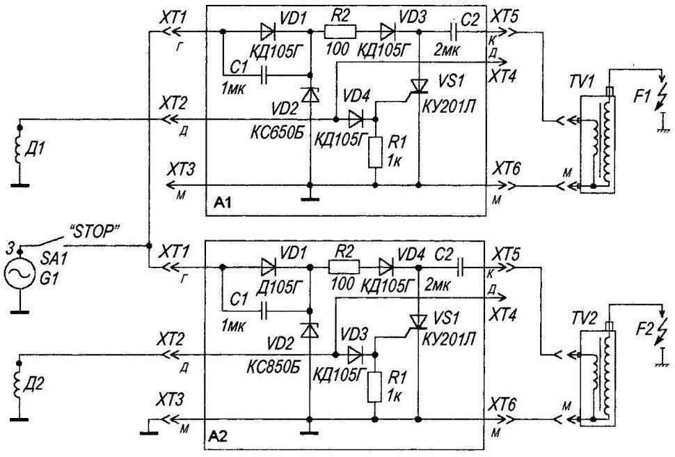 Рис. 1. Принципиальная электрическая схема двухканальной системы электронного зажигания 2-цилиндровых мотоциклетных двигателей