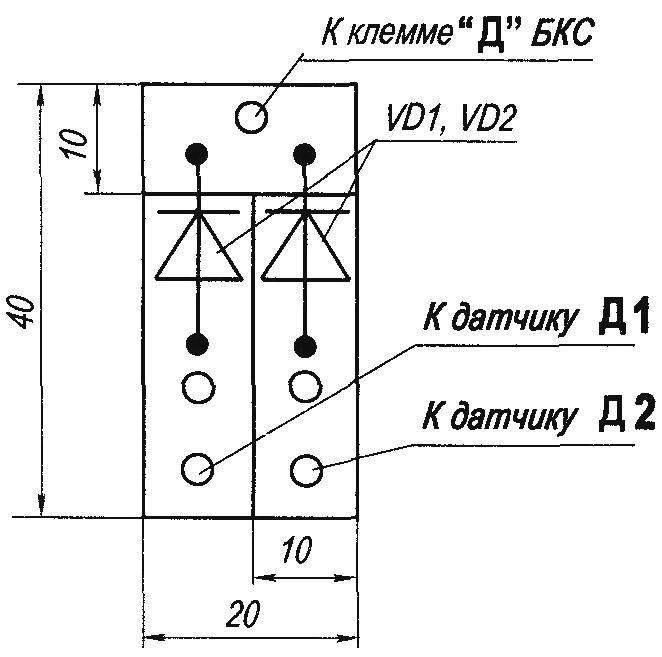 Рис. 3. Схема монтажа диодов смесителя