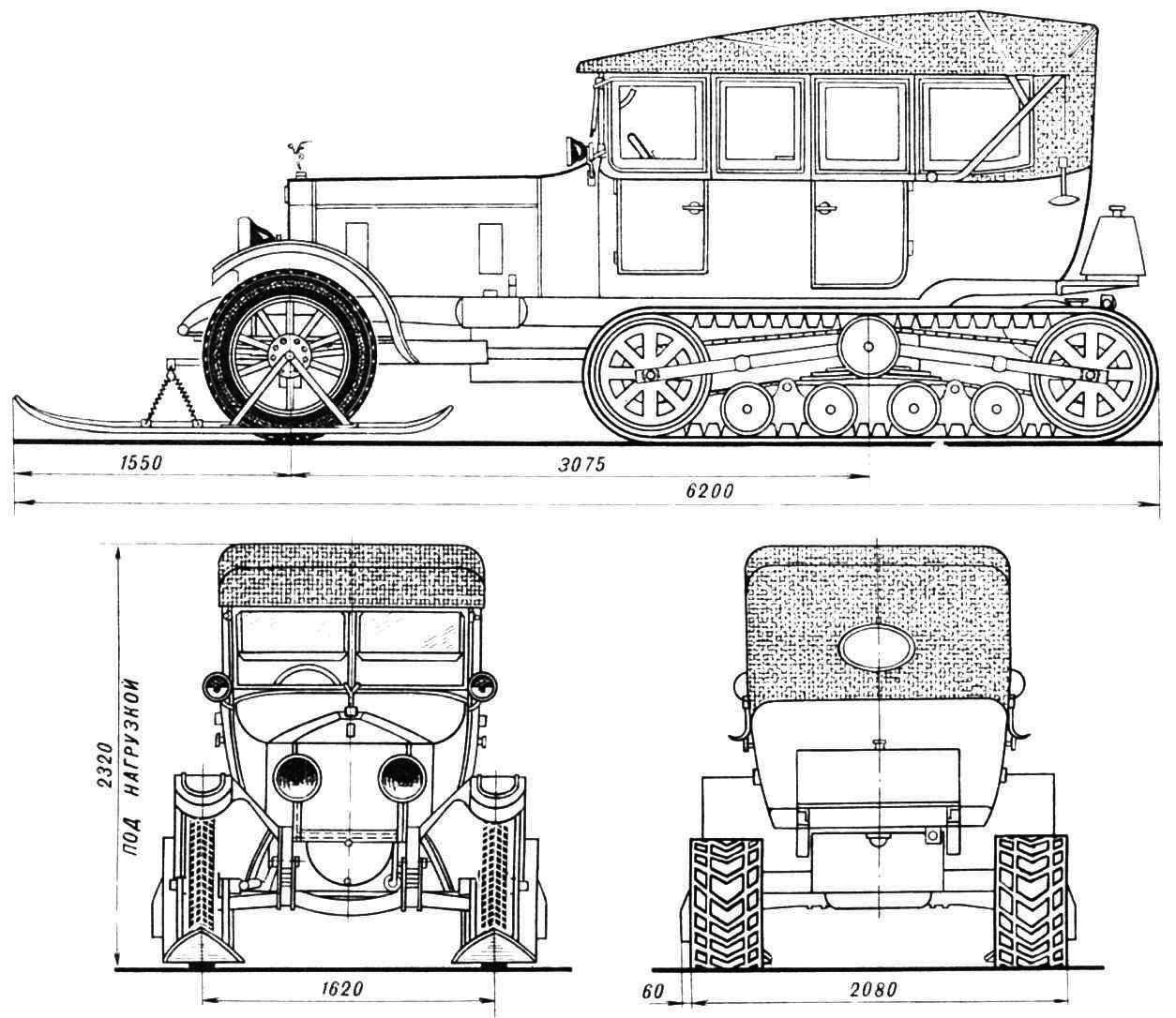 Рис. 1. Схема автосаней на базе автомобиля «Роллс-Ройс»