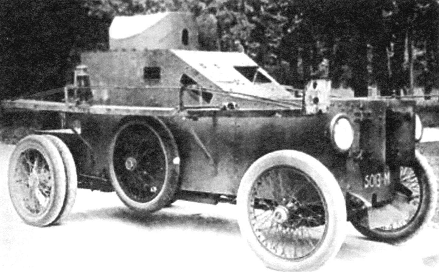 Armored vehicle, the King Armored Car. 1915, composed of the 1st armored car battalion, U.S. army machine served in Haiti and Santo Domingo from 1919 to 1927.