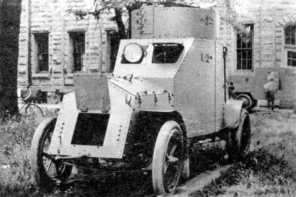 Armored White Dodge mod. 1916 at Arsenal Rock island. Illinois, USA
