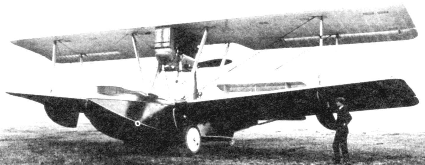 «Валчер» II в первоначальном виде с мотором «Игл» IX