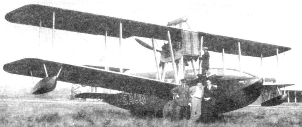 «Викинг» III на аэродроме, 1920 г.