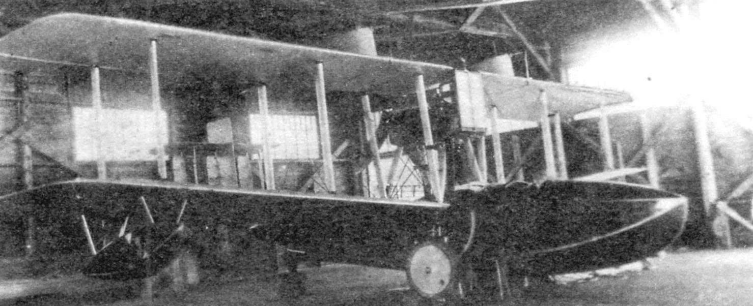 «Викинг» IV тип 64 после сборки в Петрограде, 1922 г.