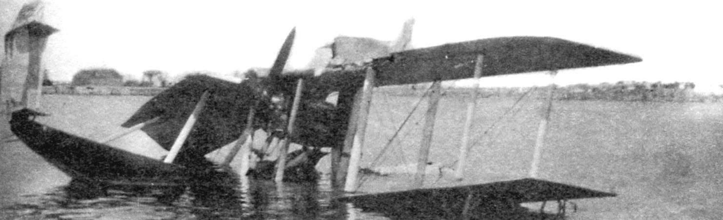 «Викинг» 1-й отдельной миноносной эскадрильи после катастрофы в Севастополе, июль 1926 г.