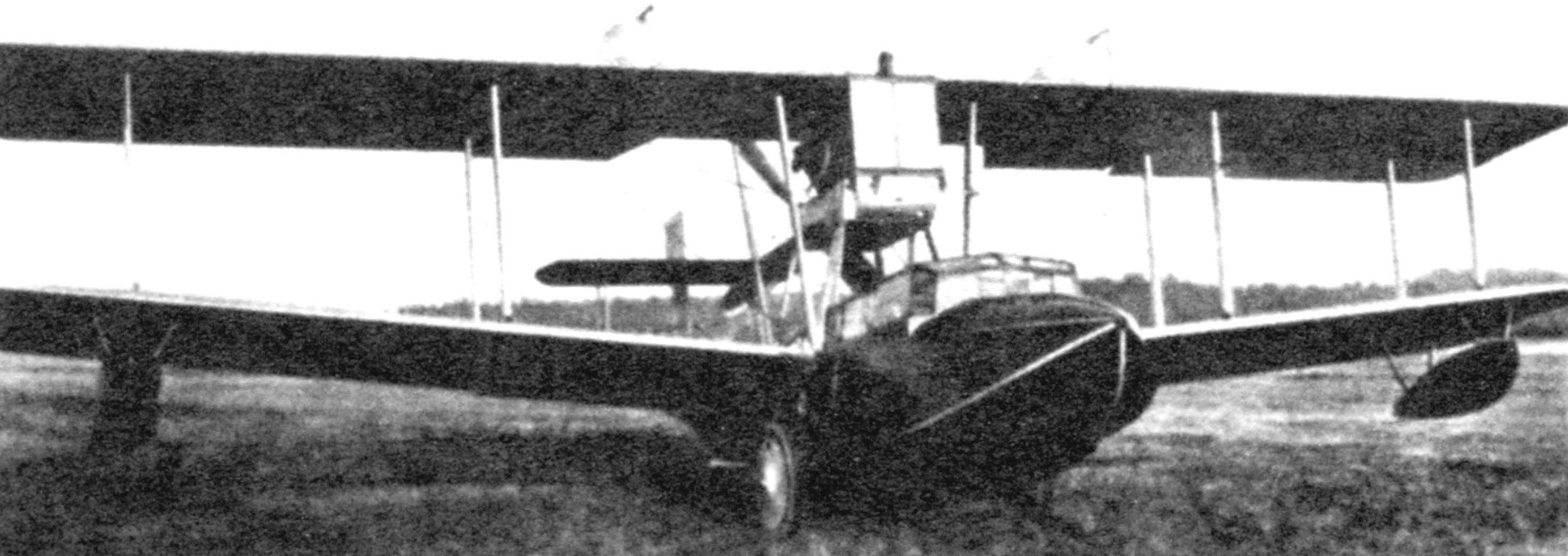«Викинг» тип 73 для Аргентины