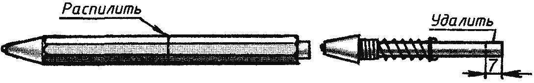 Изготовление корпуса и «патрона» мини-дрели из цангового карандаша