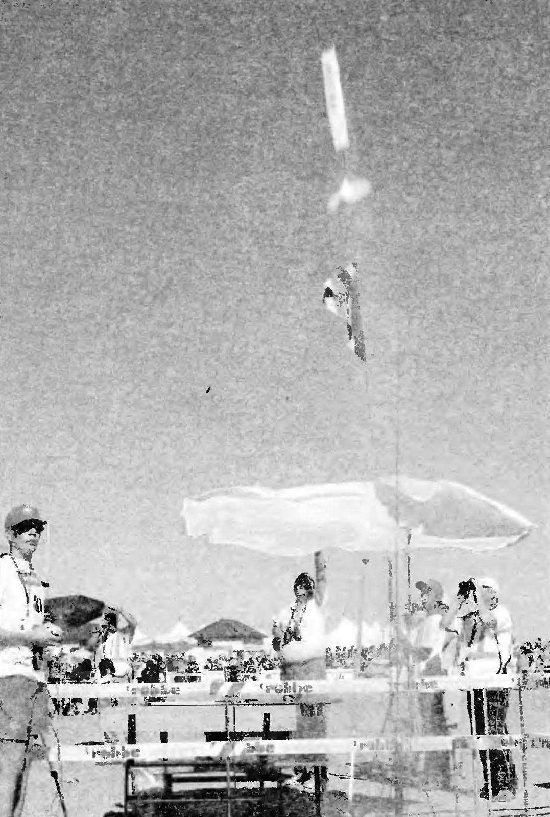 На взлете ракетоплан класса S4А