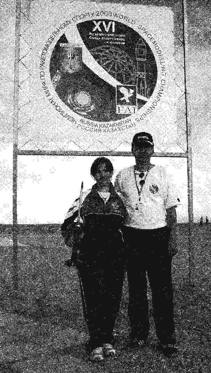World champion in the class Ѕ5В E. Yakunin with his coach E. Korobeinikov