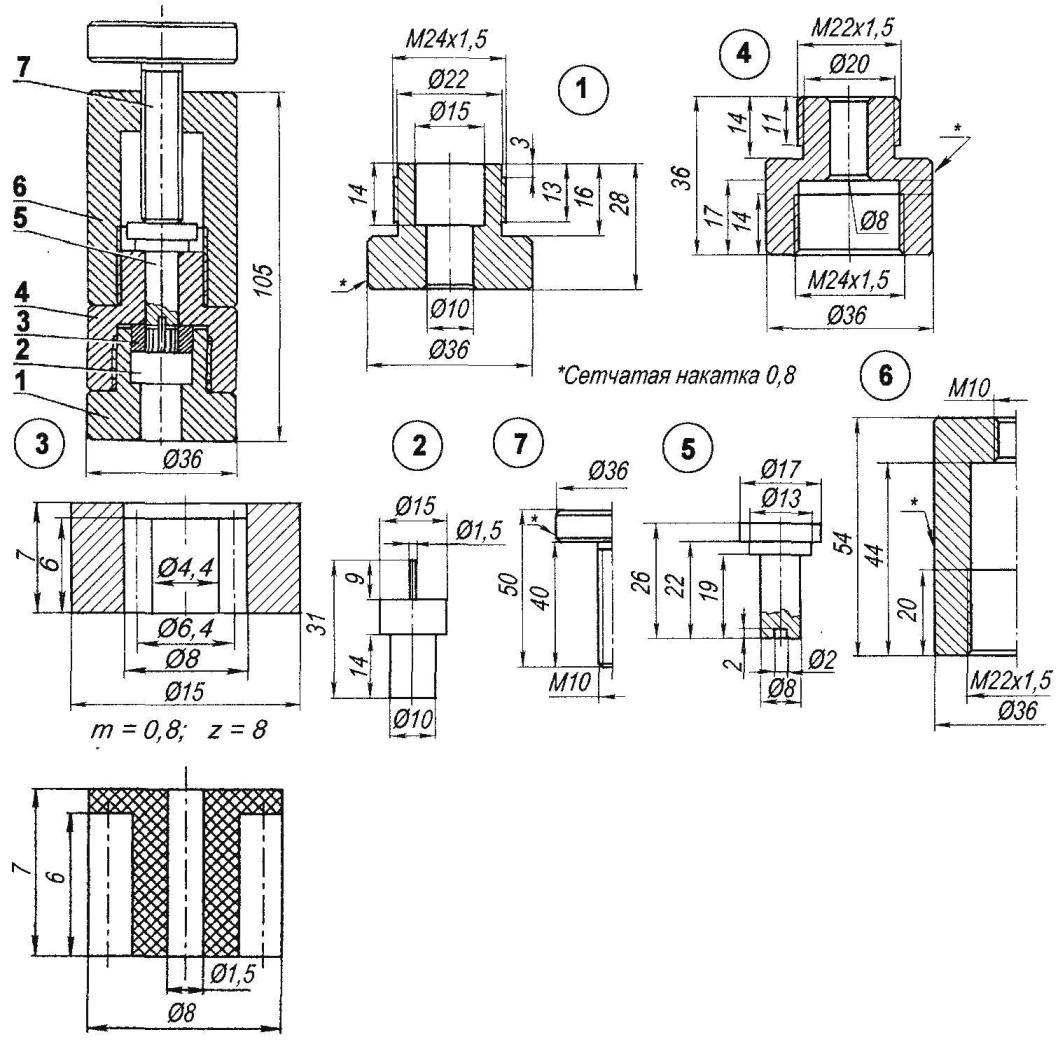 Пресс-форма для изготовления пластмассовых мелкомодульных шестерен