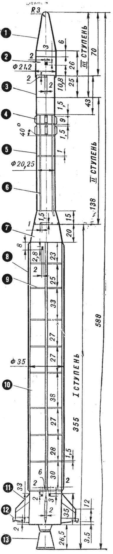 модели ракеты «Диамант-В»
