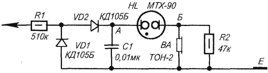 Принципиальная электрическая схема звукового определителя фазы ЗОФ