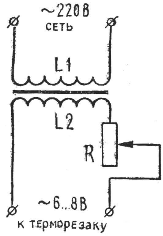 Рис. 3. Схема включения понижающего трансформатора и реостата.