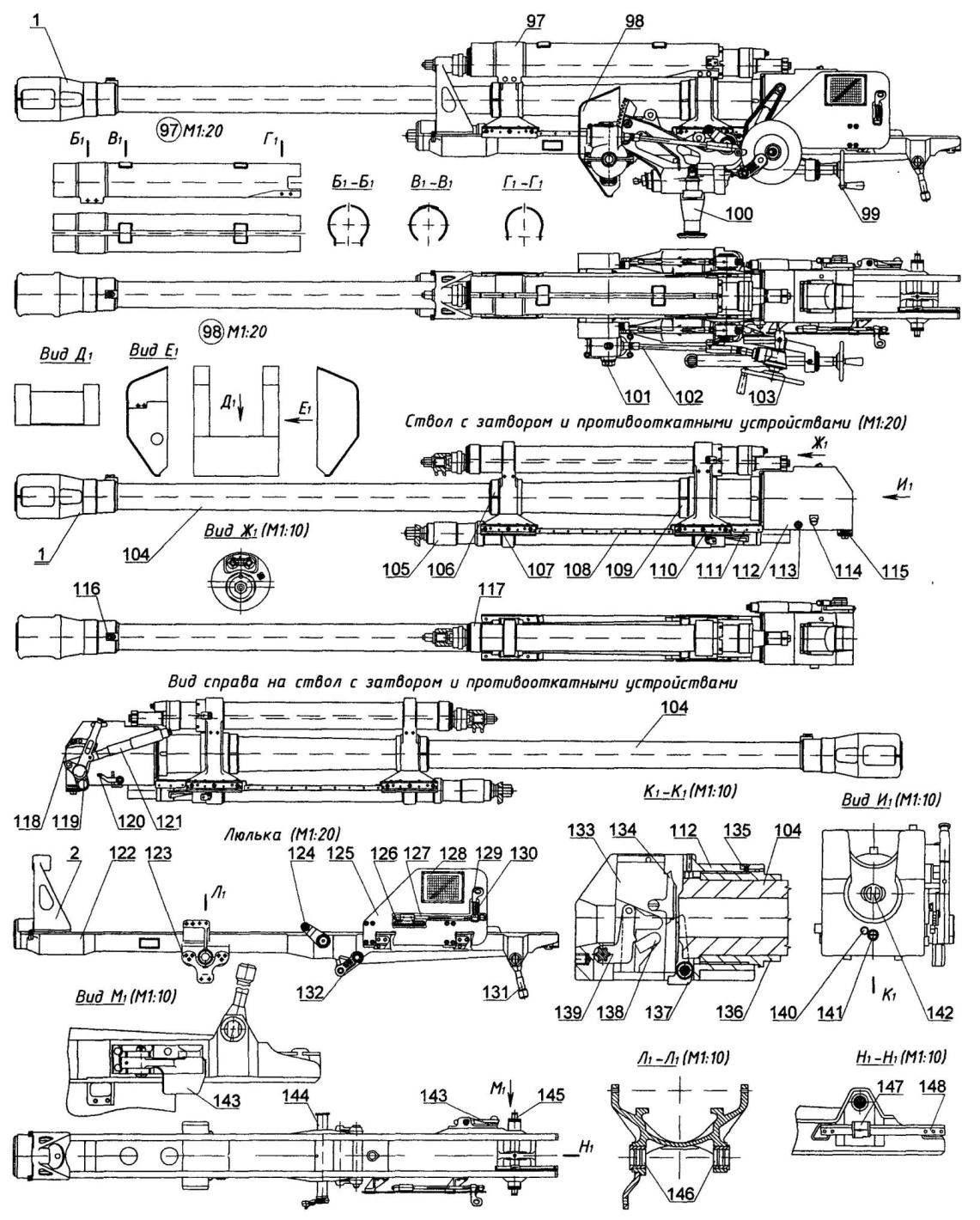 76-мм дивизионная пушка образца 1942 года ЗИС-3