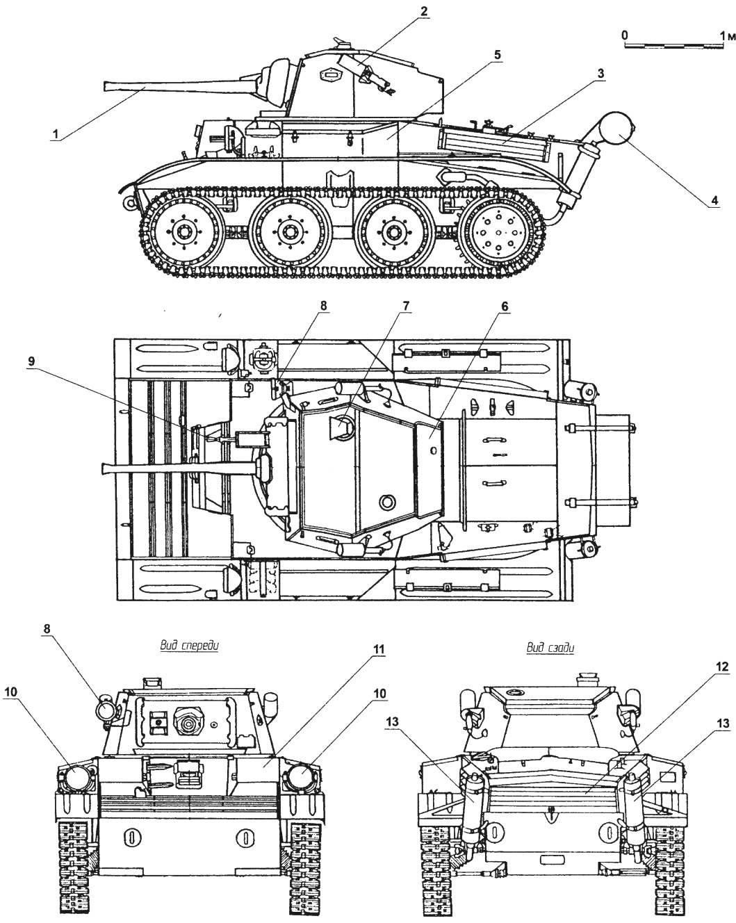 Легкий танк Mk VII «Тетрарх»
