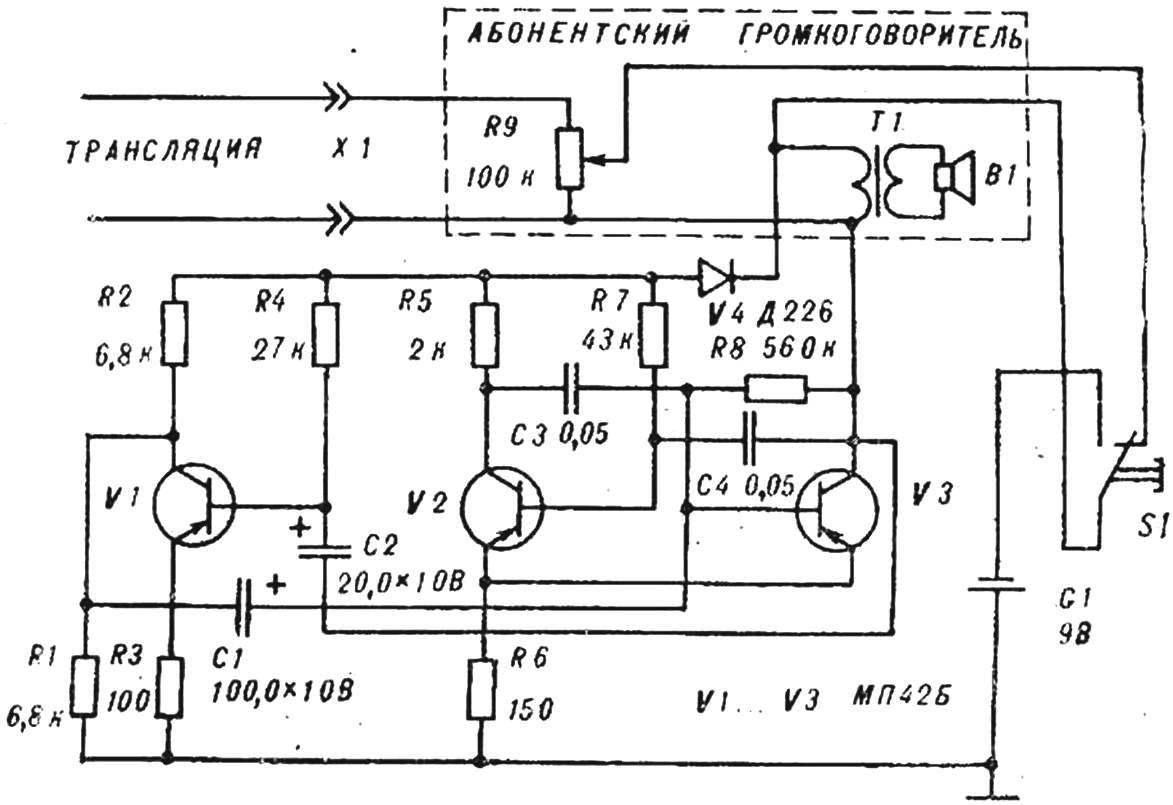 Рис. 1. Принципиальная схема звонка.