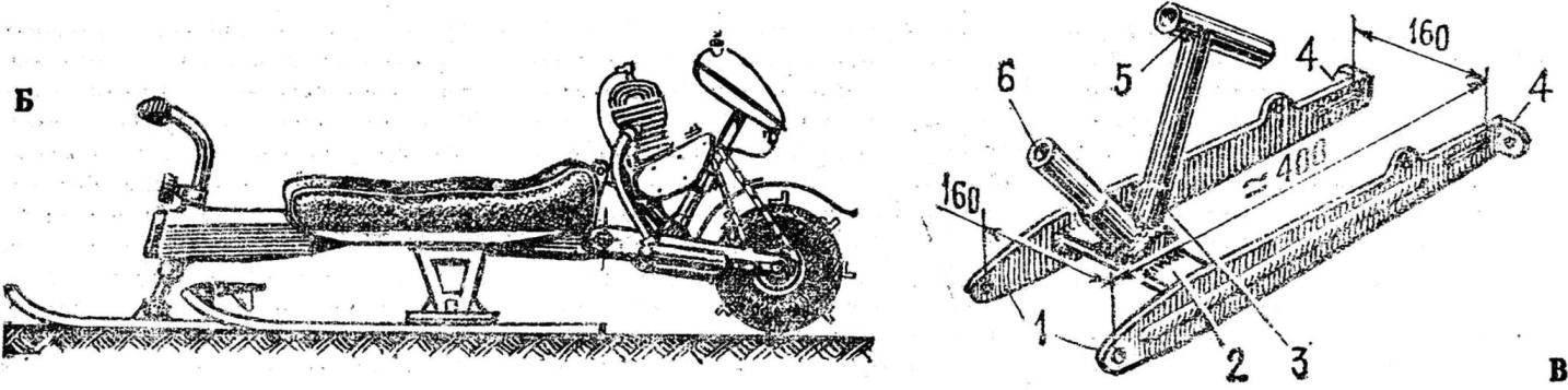 Рис. 1. Общий вид санок «Чук и Гек» с двигателем и детали