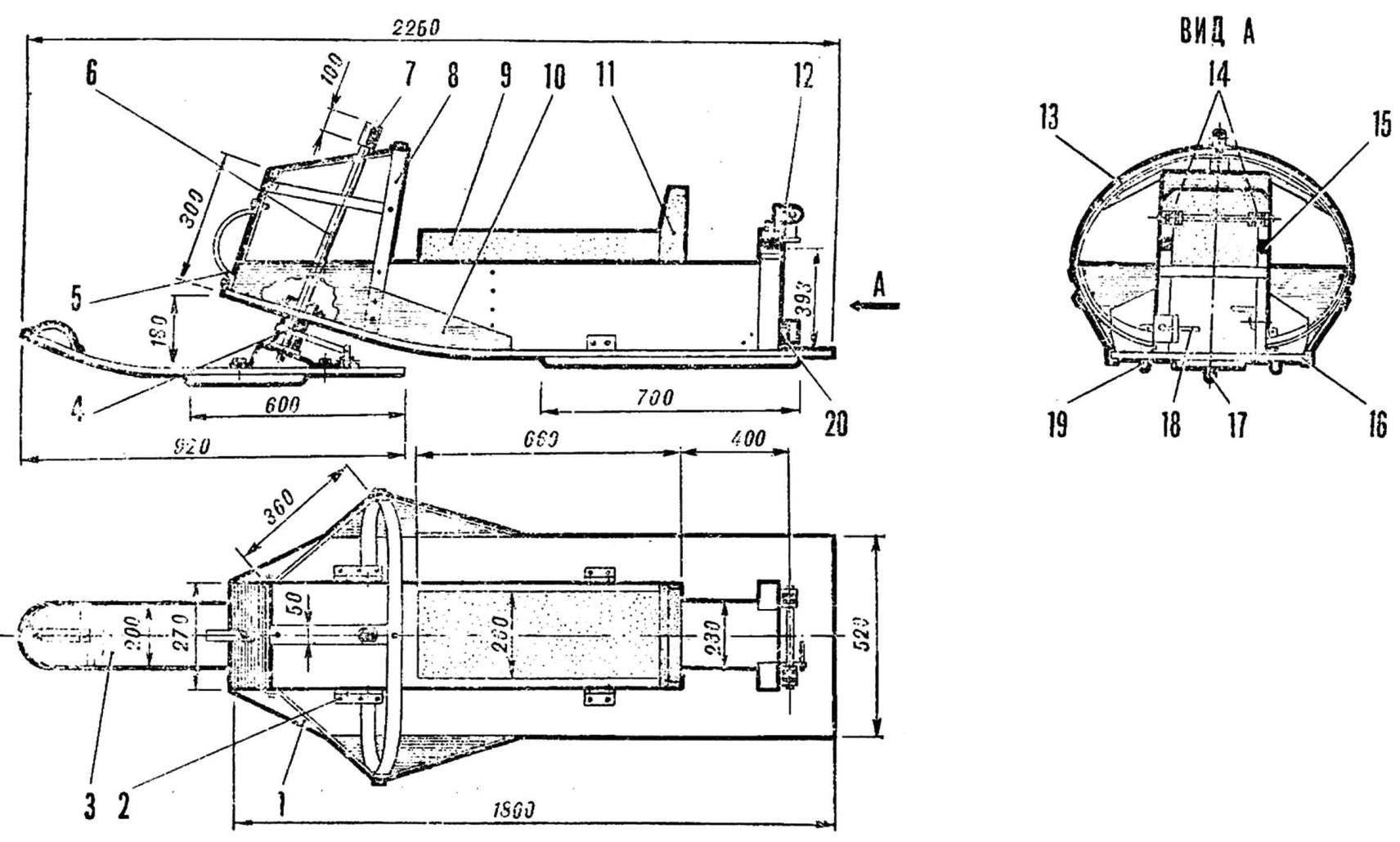 Рис. 11. Схема корпуса аэромотоцикла «Олень»