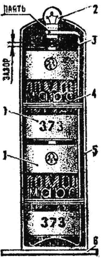 Рис. 1. Светильник