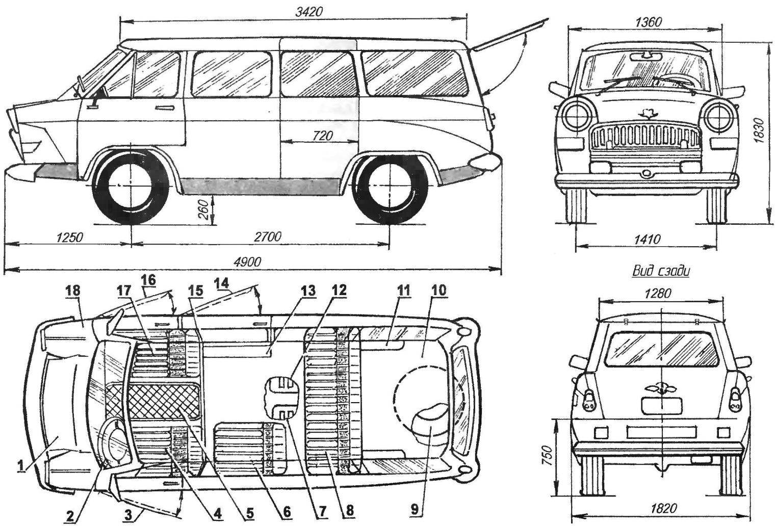 Микроавтобус-универсал