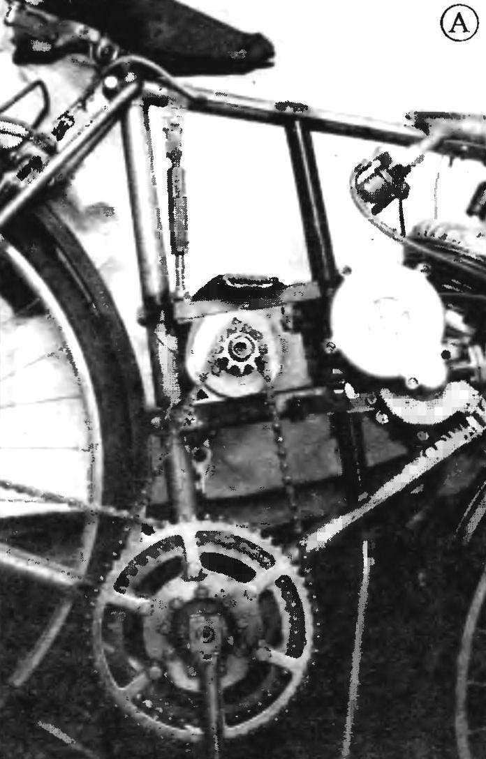 Механизированный привод велосипеда: А—вид со стороны педального узла; Б — вид с противоположной стороны