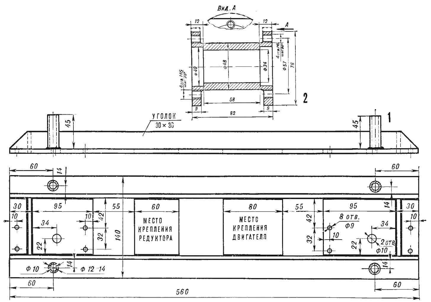 Рис. 7. Детали заднего моста