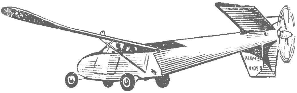 Рис. 10. Один из первых вариантов летающего автомобиля Милтона Тейлора.