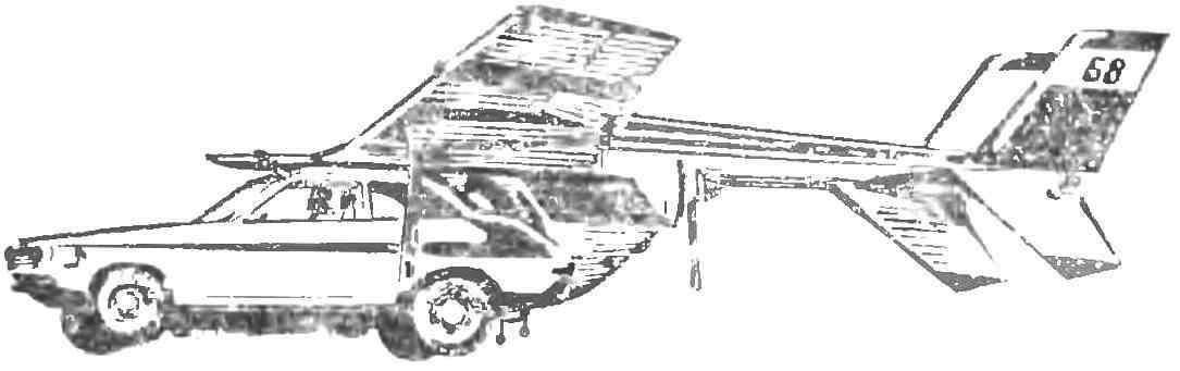 Рис. 12. Летающий автомобиль «Мизар».