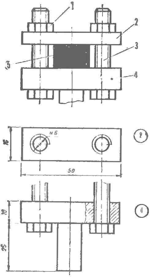 Рис. 2. Подъемный стол