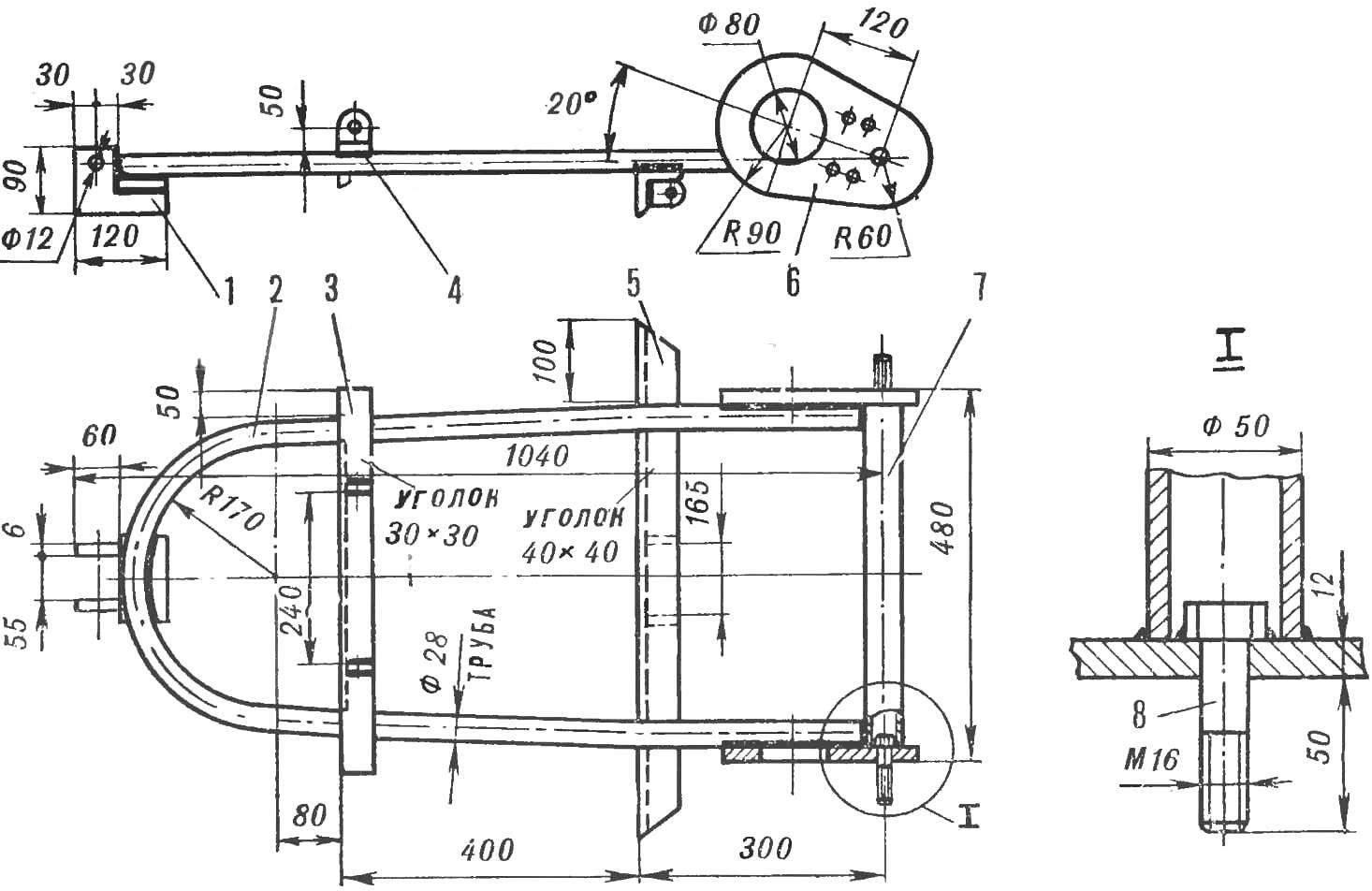 Рис. 3. Рама микротрактора