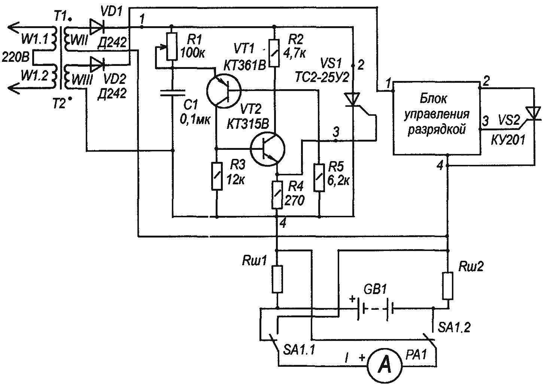 Рис. 3. Доработанная упрощенная принципиальная электрическая схема ЗВУ