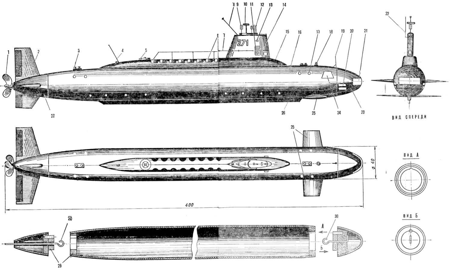 Как сделать подводную лодку: поделки для мальчиков на 10