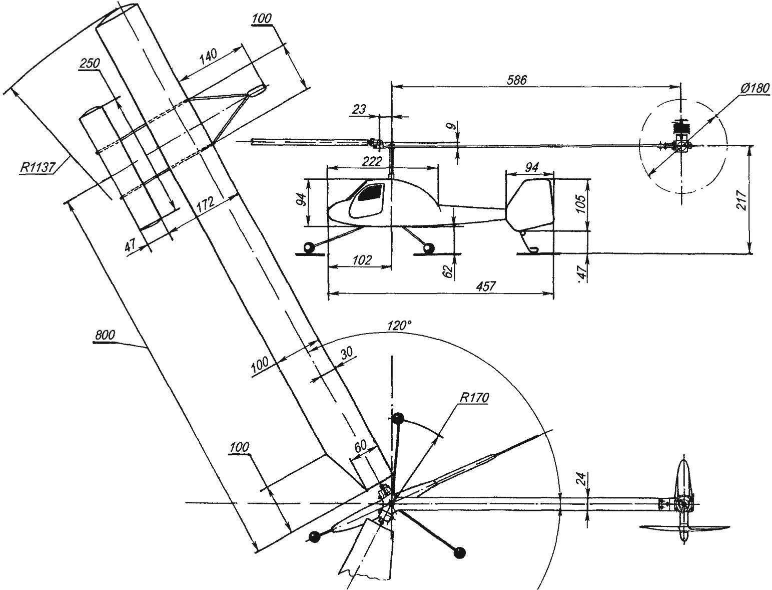 Геометрическая схема свободнолетающей модели вертолета (на плановой проекции фюзеляж условно повернут)