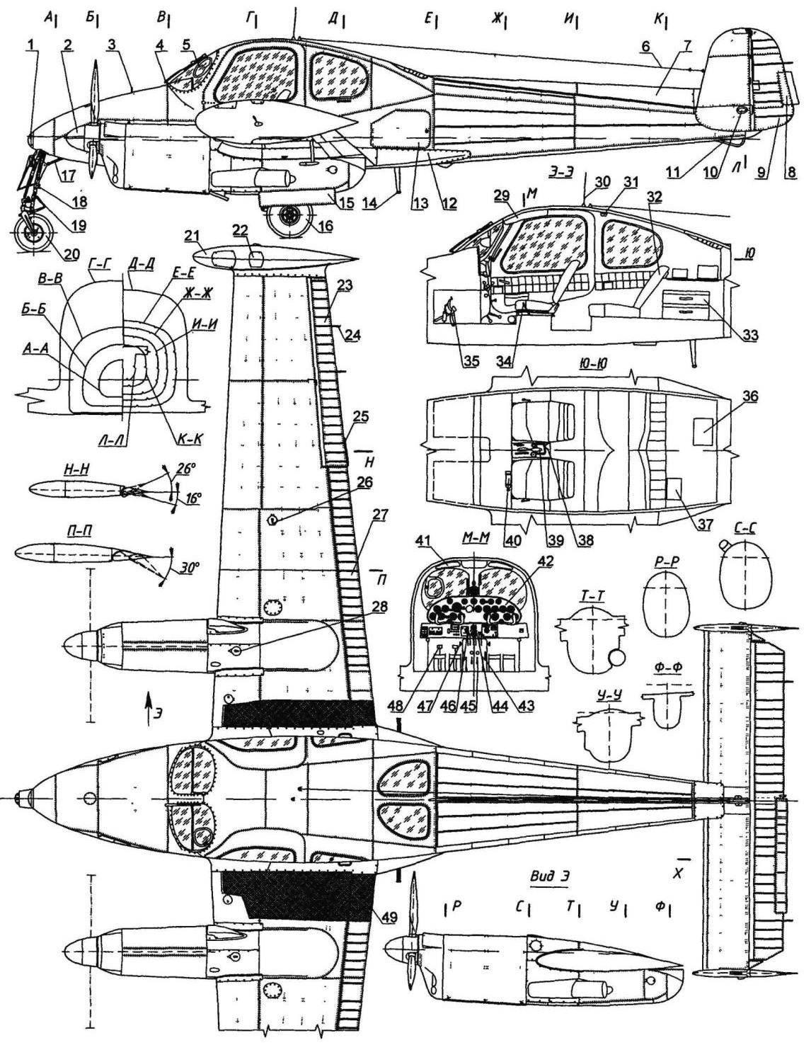 Самолет L-200D «Морава»
